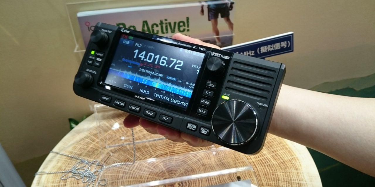 Icom IC-705 IC 705